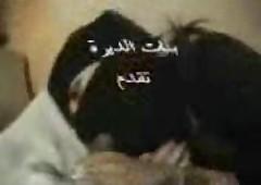 arabic hijab unfocused sucking..
